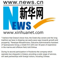 SPANOPOULOS Group in Chinese channel Xinhua 4-6-14
